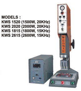 塑胶熔接机-KWS