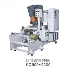 腾讯分分彩制被缝绽机 KQ-600-2200