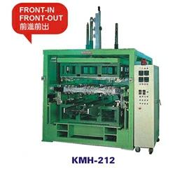 塑胶栈板熔接机 KMH-212
